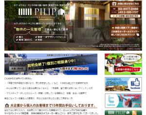 フィリピン不動産のPiliP[ピリップ