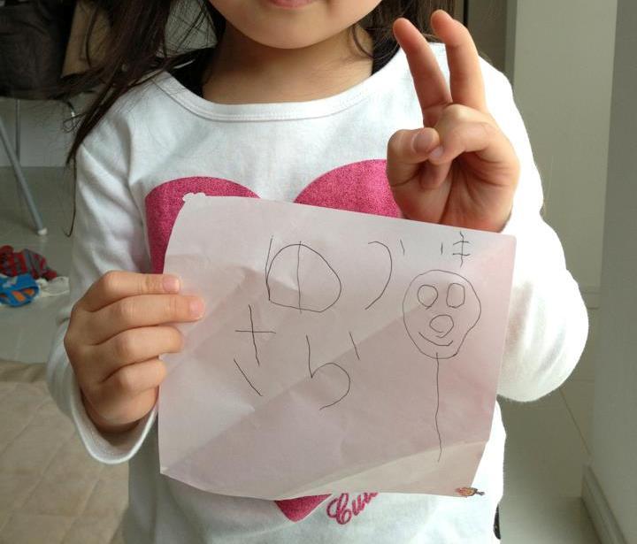 娘からの手紙