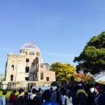 【原爆ドーム】平和記念公園